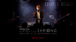 MISSION live SECOND